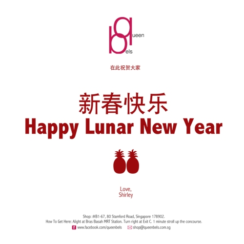 Happy-Lunar-New-Year-2015